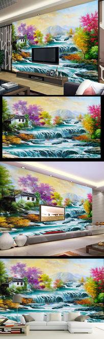 流水油画水彩画客厅电视背景墙山水风光画