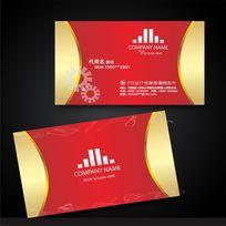 五金名片红色模版