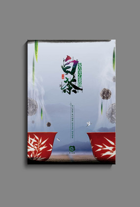 茶叶海报设计