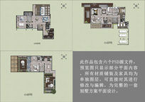 顶级别墅彩色户型平面方案