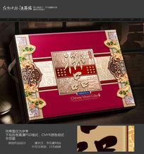 高端大气月饼包装礼盒设计