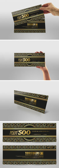 黑色回形纹欧式黄金质感代金券