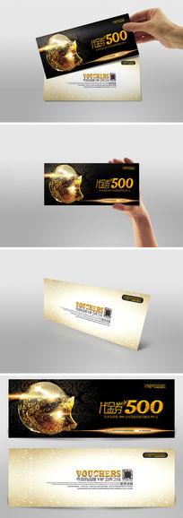 金色面具欧式黄金质感代金券