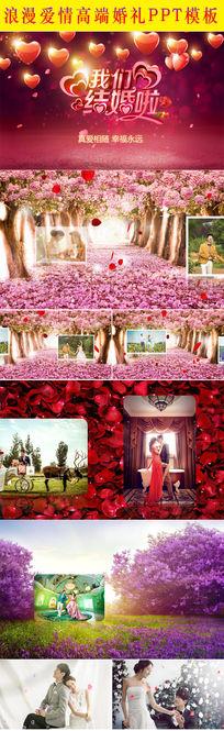 浪漫爱情高端婚礼PPT模板