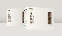 月子米礼盒包装设计