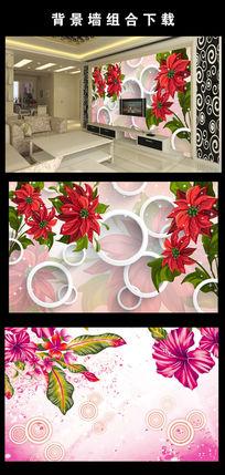 最新花朵电视背景墙图片素材模板下载
