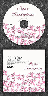 粉色小风车感恩节cd封面