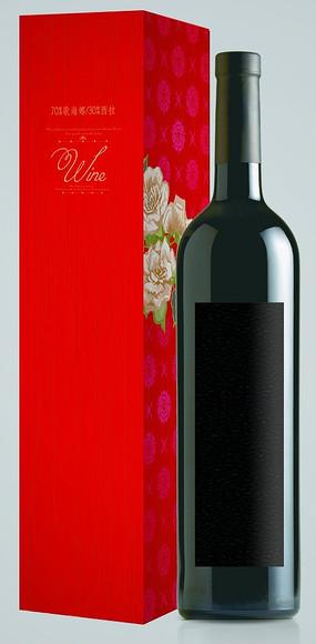 高檔紅酒包裝