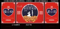 红色喜庆浪漫婚礼舞台背景喷绘led屏