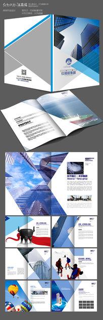 蓝色大气企业画册版式设计