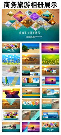 旅游商务宣传画册活动电子相册PPT模板