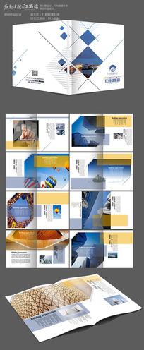 时尚高档企业画册版式设计