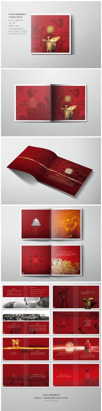 中国风白酒品牌画册
