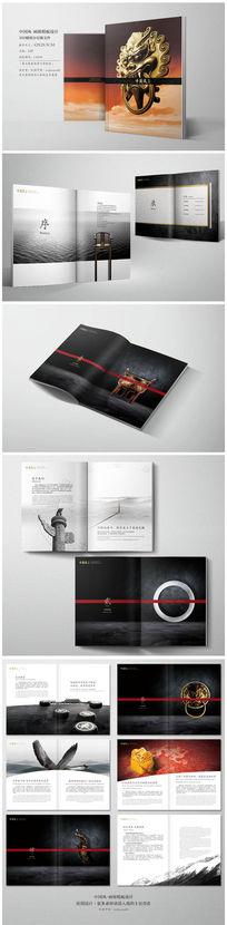 中国风传媒广告画册