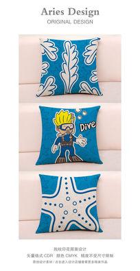抱枕图案设计CDR海底世界卡通潜水员