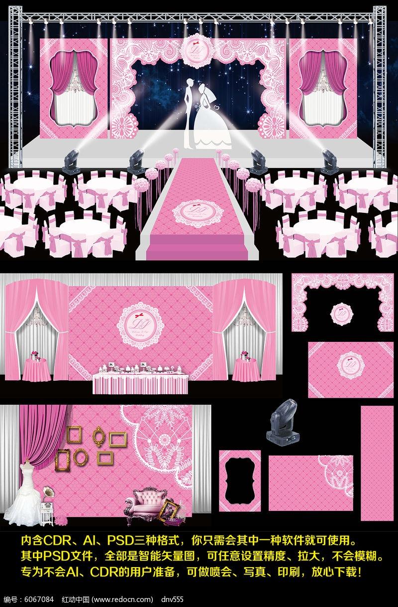 粉红欧式婚礼婚庆场景布置设计舞台背景模板图片