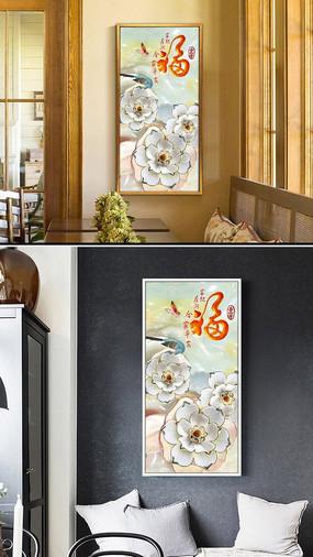 富贵花朵雕花玄关背景墙隔断门厅图片