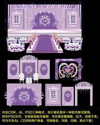 蓝紫色主题婚礼场景布置模板设计