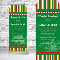 绿色底纹彩色条纹儿童服饰圣诞节易拉宝