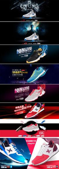 淘宝天猫春夏运动鞋海报