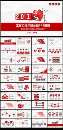 推荐红色简约年度总结通用PPT图片下载