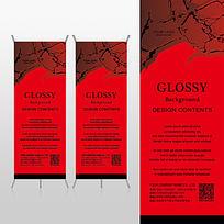 写意纹路红色底纹时尚个性x展架背景psd模板