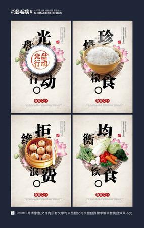 创意中国风食堂文化均衡饮食
