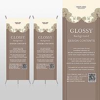 欧式建筑装饰咖啡色时尚房地产x展架背景psd模板
