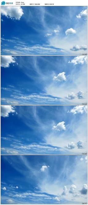 蓝天白云蓝天