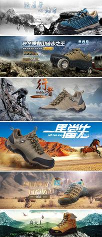 淘宝户外用品运动鞋海报