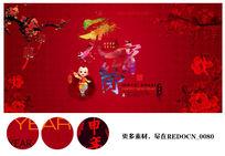 传统中国红元宵节海报