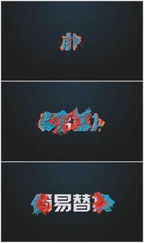 动感多彩斑斓粒子logo汇聚标志片头ae模板