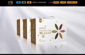 高档五谷杂粮包装箱设计(平面图)