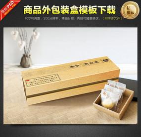 菊花茶古风高档包装盒
