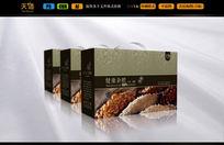 五谷杂粮礼品包装设计