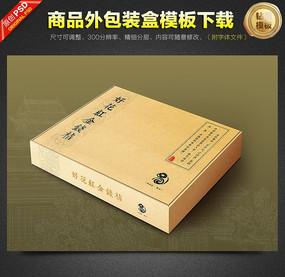 中国风简约食品飞机盒包装模板