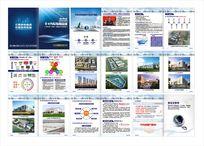 创意电商园宣传画册设计