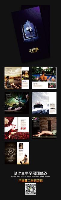 创意spa养生画册设计模板psd
