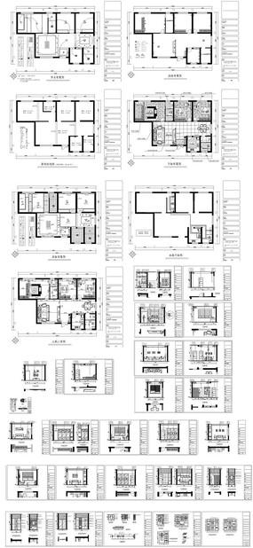 家装设计CAD图纸