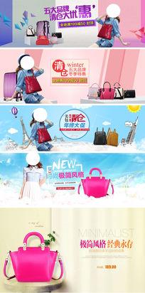 淘宝天猫春夏时尚粉红色女包海报