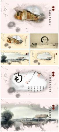 中国风水墨宣传视频模板PR水墨片头模板视频模板