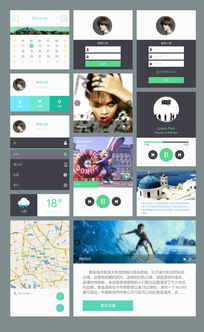 全套时尚流行的扁平化手机App界面设计