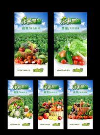 蔬菜超市促销海报