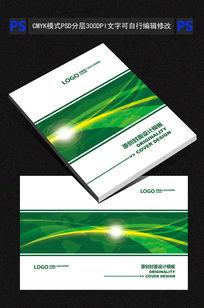 绿色数码科技封面设计