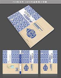 古瓷鉴定书籍封面设计