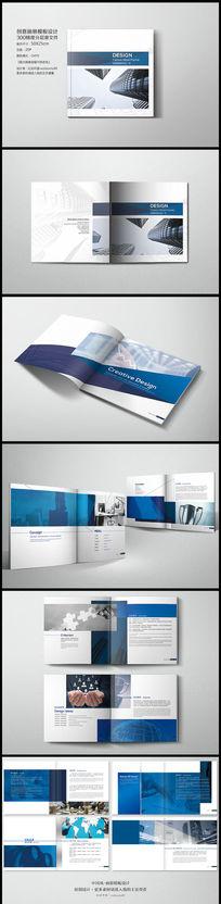 蓝色系创意排版画册设计