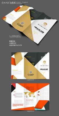 装饰公司三折页设计