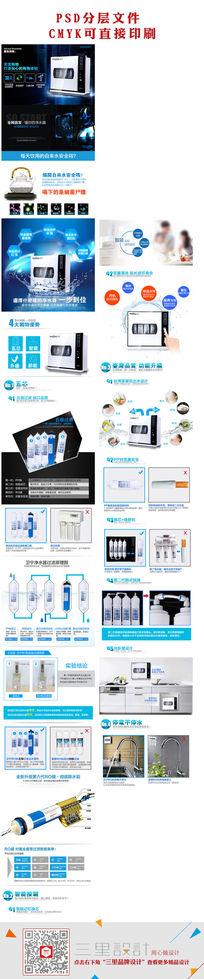 卫生医疗健康保健品产品详情页模板设计