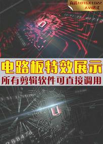 电路板线条高科技芯片物理技术电子信息