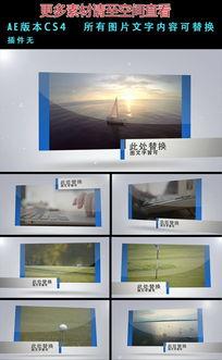 干净的图片视频展示AE模板